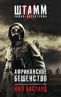http://data.fantlab.ru/images/editions/big/159200