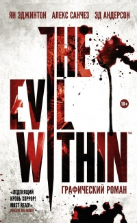 «The Evil Within»