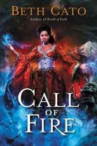 «Call of Fire»
