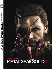 «Мир игры Metal Gear Solid V»