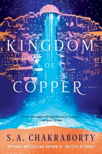«The Kingdom of Copper»
