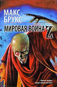 http://data.fantlab.ru/images/editions/big/26440