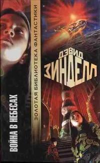 Книга Россия которой не было загадки версии гипотезы