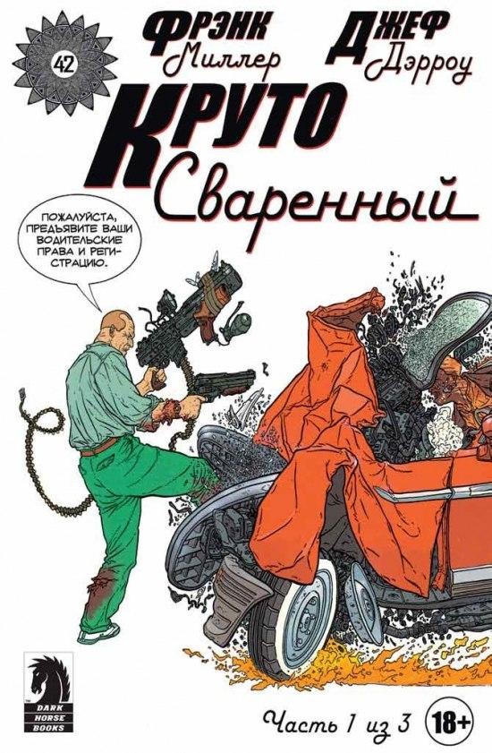 Винокуров александр архипович герой советского союза