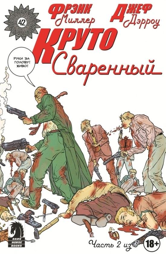 Герой советского союза алейников сергей петрович герои страны
