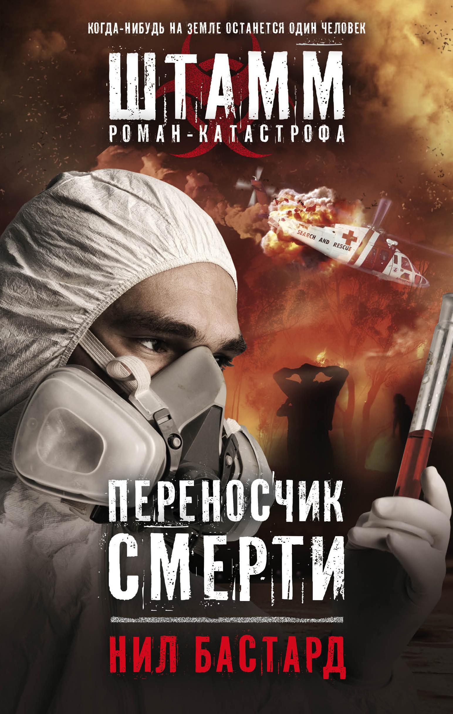 http://data.fantlab.ru/images/editions/orig/161592