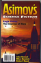 Asimov's Science Fiction, July 2003