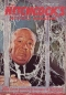 Alfred Hitchcock's Mystery Magazine, November 1963