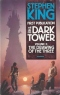 The Dark Tower 2: The Drawing of the Three