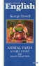 Animal Farm: A Fairy Story and Essays' Collection