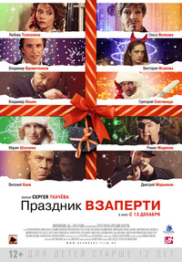 Полностью Обнаженная Илиана Забет – Дом Терпимости (2010)