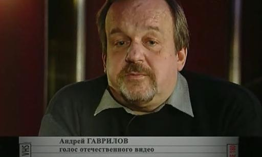 Andrey Gavrilov: tam filmografisi