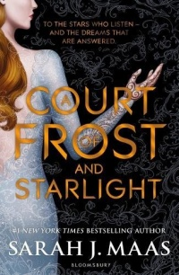 «A Court of Frost and Starlight»