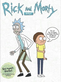 «Rick and Morty: Артбук»