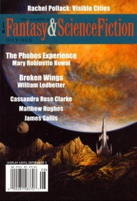 «The Magazine of Fantasy & Science Fiction, July-August 2018»