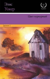 rossiyskie-opasno-elob-iz-afriki-kartinki-podnyali-podoli-platev