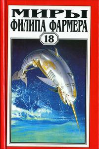 отзывы о книге когда киты уходят