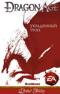Dragon Age The Stolen Throne Pdf