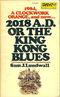 2018 A.D. or The King Kong Blues