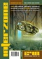 Interzone, #248 Sep-Oct 2013