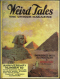 «Weird Tales» May-June-July 1924