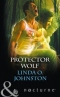 Protector Wolf