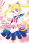 Pretty Guardian Sailor Moon. Том 1