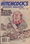Alfred Hitchcock's Mystery Magazine, January 1979
