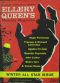 Ellery Queen's Mystery Magazine, November 1959 (Vol. 34, No. 5. Whole No. 192)