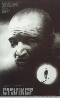 Оливие Тирлби Делают Куни – Снежные Ангелы (2006)